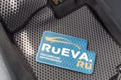 rueva-done41-min